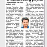 MCA News 2019 - MCA ropes in Gandhe to train budding players