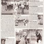 dainikBhaskar19-05-2009 - MCA News - Womens cricket training in MCA