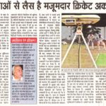 dainikBhaskar8-04-2009 - MCA News - all modern equipments at Mujumdar Cricket Club