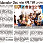 hitvada16-02-2009 - Mujumdar Club win KPL T20 crown