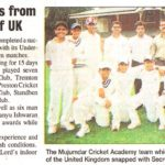 MCA News in hitvada31-07-2007 - team returs from successful tour of UK