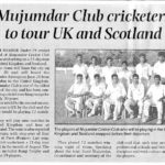 Mujumdar Cricket Club - Cricketers to Tour UK and Scotland News hitwada16-06-2003